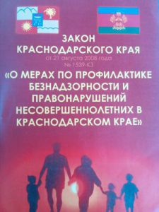 IMG_20140929_104536_800x1067_300x400(2)
